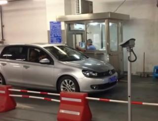 Rozpoznávání SPZ vozidel